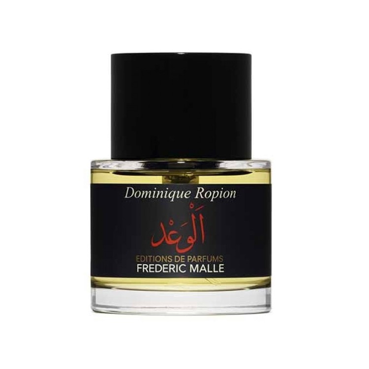 FREDERIC MALLE PROMISE PERFUME